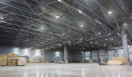 Image result for Right LED for Industrial Spaces