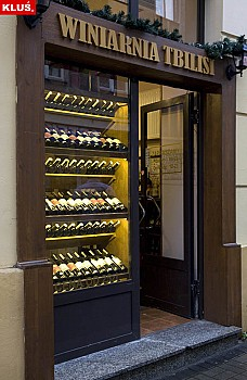 Wine Cellar Amp Wine Rack Lighting Super Bright Leds